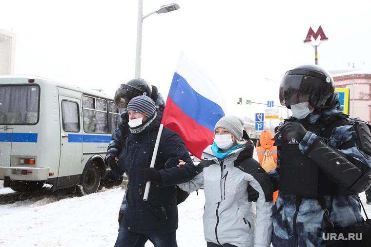 Несанкционированная акция в поддержку Алексея Навального. Москва