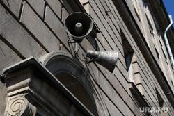 Виды Санкт-Петербурга. Санкт-Петербург, громкоговоритель, матюгальник, го и чс