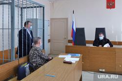 Судебное заседание по избранию меры пресечения для Молчанова Олега. Курган, молчанов олег