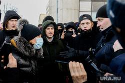 Несанкционированная акция в поддержку оппозиционера. Челябинск , митинг, ворончихин сергей, несогласованная акция