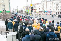 Несанкционированная акция в поддержку оппозиции. Тюмень, шествие, оппозиция, митинг, оппозиционеры, несанкционированная акция, улица республики, шествие навальновцев, толпа, несогласованная акция, движение митингующих