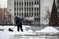Снег в Екатеринбурге, снег, зима, здание правительства со, уборка улиц, снег в городе, дворник с лопатой, октябрьская площадь, снегопад, здание правительства свердловской области, убирает снег, дворник