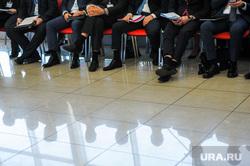 Всероссийский экологический форум партии «Единая Россия» «Чистая страна». Челябинск, чиновники, ноги