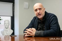 Интервью с Захаром Прилепиным. Москва, прилепин захар