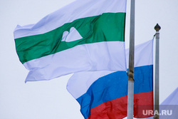 Виды города. Курган, герб, триколор, флаг россии, флаг курганской области