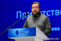 Ковалевские чтения - 2020. Екатеринбург, дубичев вадим