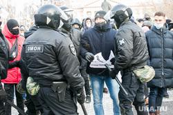 Несанкционированная акция в поддержку оппозиции. Тюмень, задержание активистов, полиция, несанкционированная акция, задержание, омон, несогласованная акция