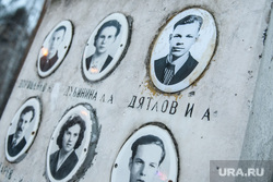 Мемориал группе Дятлова на Михайловском кладбище. Екатеринбург, мемориал группы дятлова, дятлов на фотографии