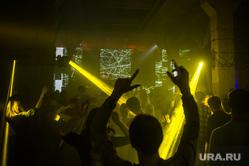 Результ/арт в Екатеринбурге, дискотека, клуб, ночная жизнь