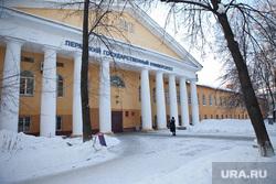 Виды города. Пермь, университет, пгниу, пгу, город пермь, пермский государственный университет