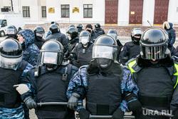 Несанкционированная акция в поддержку оппозиции. Тюмень, полиция, несанкционированная акция, омон, несогласованная акция