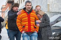 Приговор Дмитрия Лошагина. Екатеринбург , лошагин дмитрий, петракова светлана