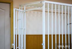 Судебное заседание по уголовному делу бывшего директора