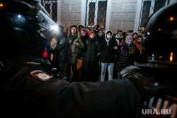 Ночное шествие оппозиции в центре города. Москва, задержание активистов, митинг, полиция, росгвардия, несанкционированная акция, навальнинг, студенты, винтилово, омон, хапун, сцепка