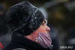 Несанкционированный митинг в поддержку оппозиционера. Курган, холод, медицинская маска, мороз, масочный режим
