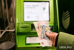 Клипарт Пластиковые карты. Тюмень, банкомат, купюры, пластиковые карты, деньги, рубли, кредитные карты, купюра 5000, обналичка, кредитка