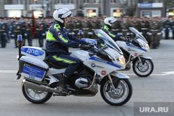 Генеральная репетиция парада 9 мая Челябинск, бмв, мотоцикл, дпс, полиция
