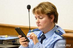 Судебный процесс по Гаврюшину-старшему. Екатеринбург, телефон, прокурор, соцсети, смартфон в руке