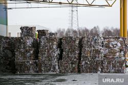 Посещение инициативными гражданами мусоросортировочного завода. Тюмень, мусор, помойка, тбо, гора, сортировка мусора, хлам, пресс, грязь, куча, сортированый мусор, тэо, отбросы, мусорные брикеты, отсортированный мусор, отходы для переработки, прессованный мусор