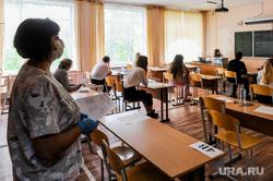 Первый день ЕГЭ. Челябинск, егэ, экзамен, тест, школа45, класс для егэ