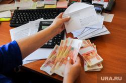 Клипарт. Зарплата. Челябинск, зарплата, пять тысяч, конверт, серая зарплата, деньги, наличные, расчет, купюры, банкноты, бухгалтер, получка