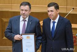 Заседание в законодательном собрании. Екатеринбург, куйвашев евгений, белоглазов владимир