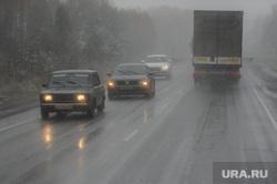 Трасса М5 Дорога Челябинск, снегопад, м5, неблагоприятные метеоусловия