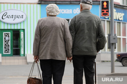 Виды города. Курган, бабушка, дедушка, пожилая пара, пенсия, пожилые люди, пенсионеры, за руки