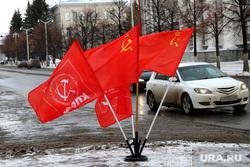 Митинг КПРФ Курган, флаги кпрф