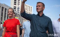 Митинг Либертарианской партии против пенсионной реформы. Москва, протестующие, навальный алексей, митинг, протест, навальная юлия, проспект академика сахарова