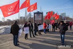 Пикет против переименования улиц. Пермь. , пикет, красные флаги, кпрф