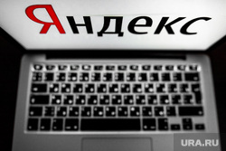 Поисковые системы «Яндекс» и «Google». Иллюстрации. Екатеринбург , интернет, яндекс, поисковая система, поиск, yandex