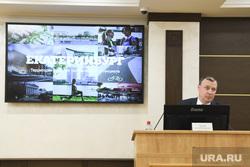 Выборы Орлова на должность мэра Екатеринбурга. НЕОБРАБОТАНО