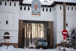 Штурм Среднеуральского женского монастыря. Екатеринбург, полк ппс, среднеуральский женский монастырь
