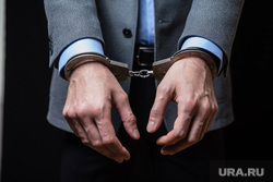 Клипарт. Сургут , арест, тюрьма, наказание, преступление, руки в наручниках, наручники, задержание