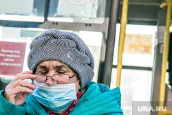 Люди в масках. Тюмень, пенсионерка, люди в масках, бабушка, пенсионеры