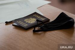 Первый экзамен в рамках основного периода сдачи ЕГЭ в школе № 208. Екатеринбург, паспорт, егэ, экзамен, единый государственный экзамен, маска на лицо