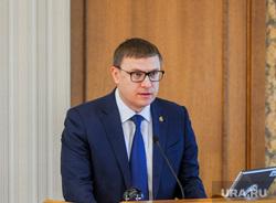 Первая сессия нового состава Законодательного собрания Челябинской области. Челябинск , текслер алексей