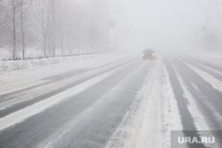Февральские морозы. Сургут, зима, дорога, мороз, холод
