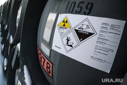 Уральский электрохимический комбинат. Новоуральск, радиация, контейнер с радиацией, урановые хвосты, перевозка радиоактивных веществ