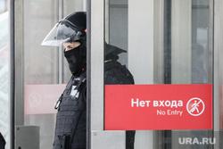 Митинг в поддержку оппозиции. Москва, силовики, митинг, полиция, нет входа, омон