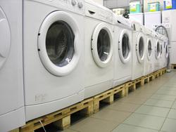 Клипарт депозитфото, бытовая техника, стиральная машина