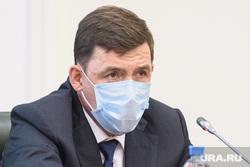 Совещание в полпредстве по параду Победы. Екатеринбург, куйвашев евгений