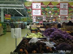 Цены на новогодние продукты в магазинах Кургана, овощи, продуктовый магазин