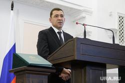 Инаугурация Алексея Орлова. Екатеринбург, куйвашев евгений