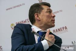VIII Гайдаровский форум, день первый. Москва, топилин максим, портрет