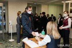 Выборы главы Сургута., регистрация кандидатов