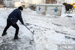 Виды Екатеринбурга, уборка снега, уборка двора, город, чкаловский район, снежная зима, дворник, мкр ботанический