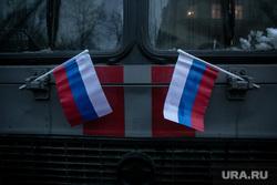 Несанкционированный митинг оппозиции. Москва, митинг, протест, несанкционированная акция, навальнинг