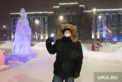 Акция в поддержку Навального  Алексея. Сургут, фонарики навальный, акция в поддержку навального